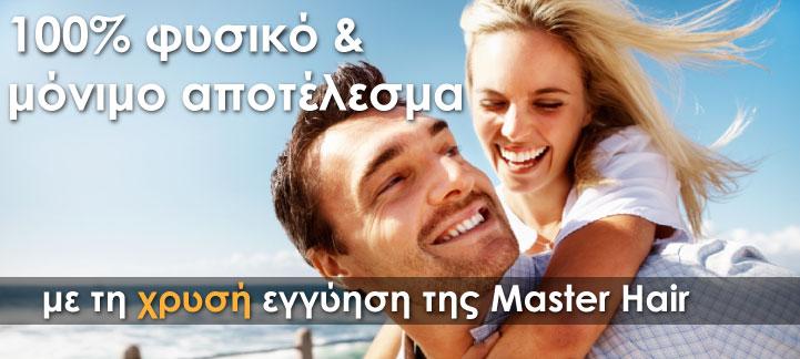 iStock_000016765825Small-ready